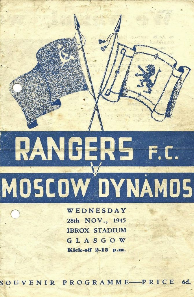 Raners v Moscow Dynamo Programme